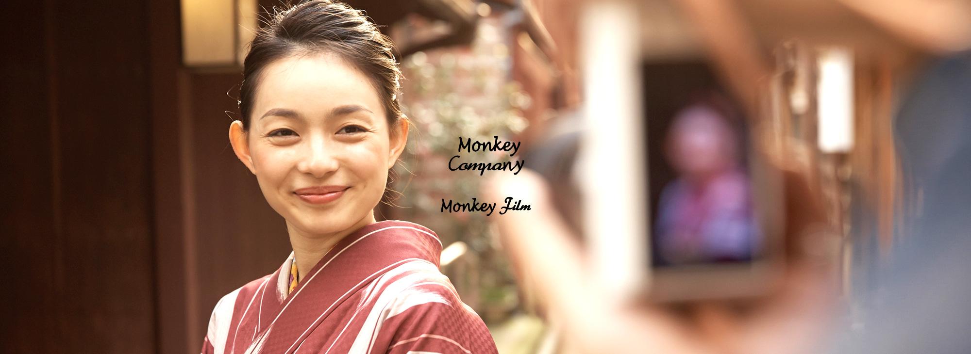 Monkey Film